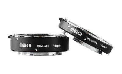 Meike Macro Extension Tube set voor Nikon Z