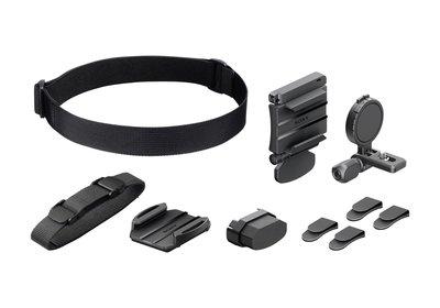 Sony BLT-UHM1 kit